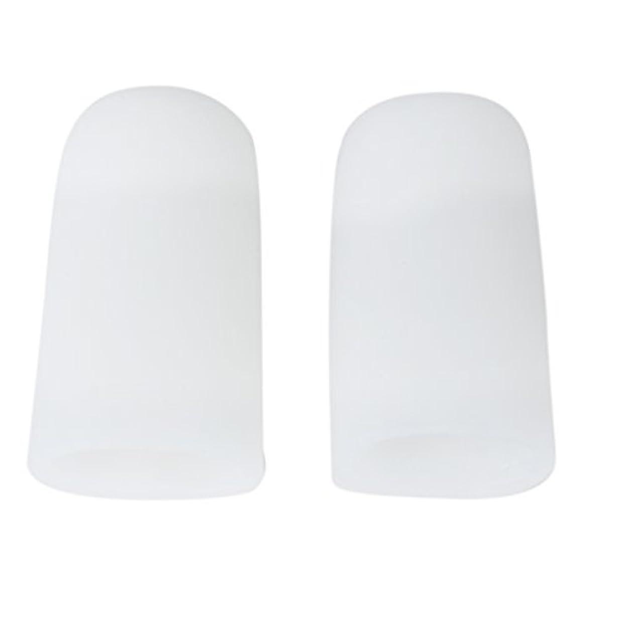 【Footful】足指保護キャップ つま先プロテクター 足先のつめ保護キャップ シリコン (L)
