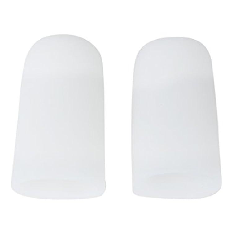 反響する感謝している郵便屋さん【Footful】足指保護キャップ つま先プロテクター 足先のつめ保護キャップ シリコン (L)
