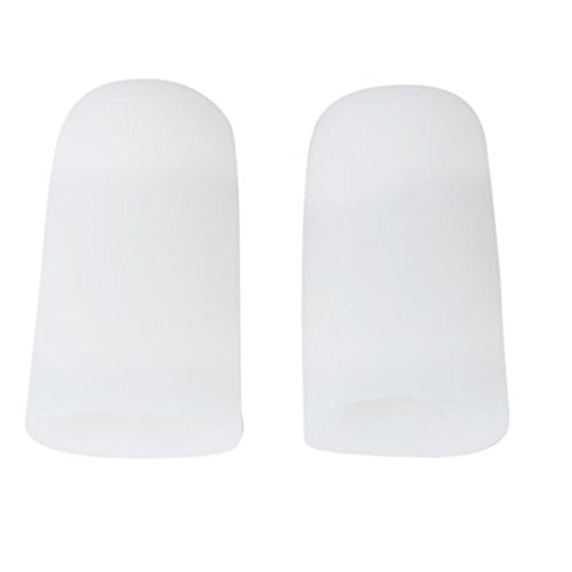 耳放棄する保存【Footful】足指保護キャップ つま先プロテクター 足先のつめ保護キャップ シリコン (L)