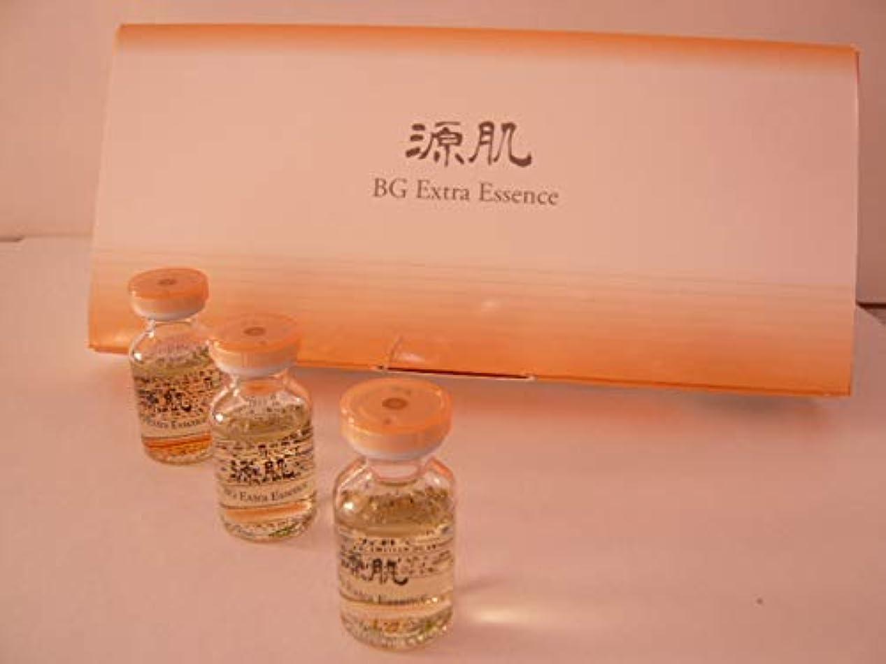 旅行者キャンドル写真の源肌 BGエクストラエッセンス(美容液)浸透性高濃度エッセンス、馬プラセンタエキスnanoECF酵母配合 6ml x 6本入り