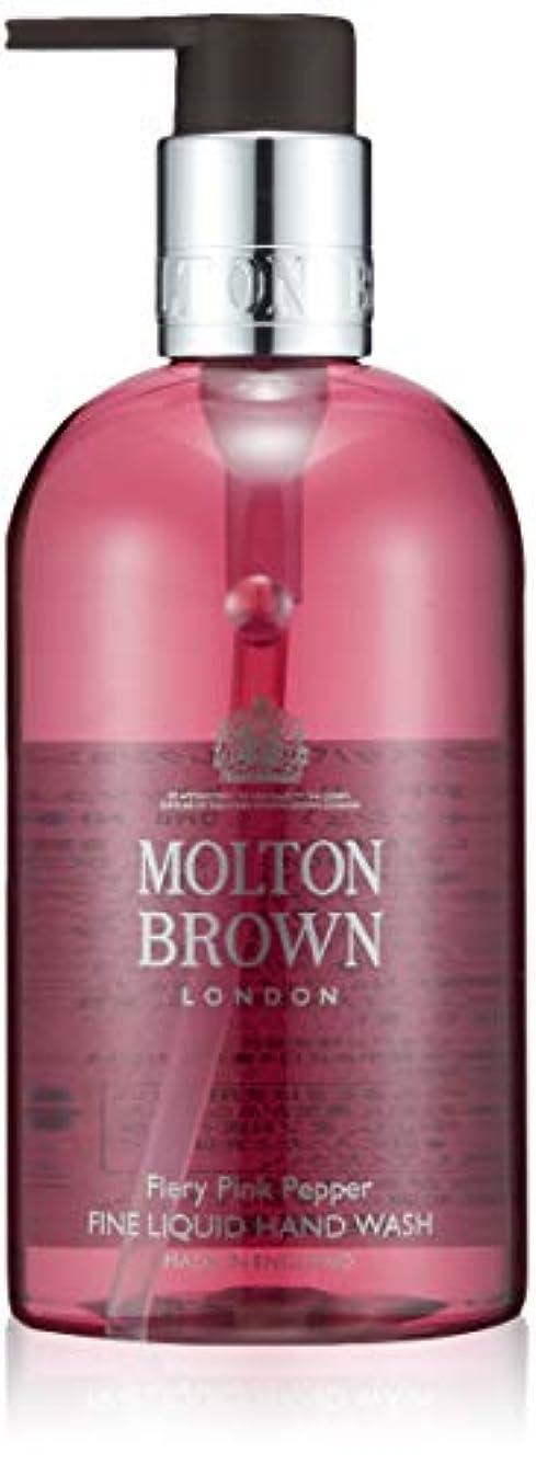 不要バッフル定説MOLTON BROWN(モルトンブラウン) ピンクペッパー コレクション PPハンドウォッシュ a