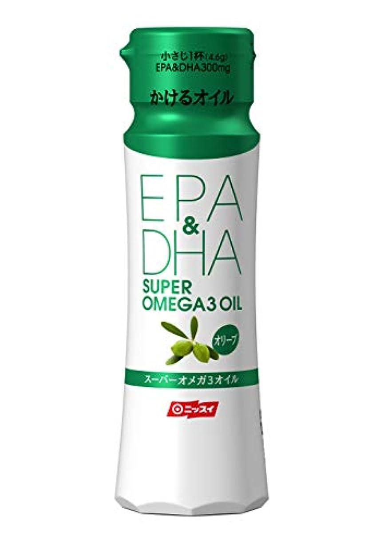 同等のクリスマスステッチ【ニッスイ】EPA&DHAスーパーオメガ3オイル オリーブ