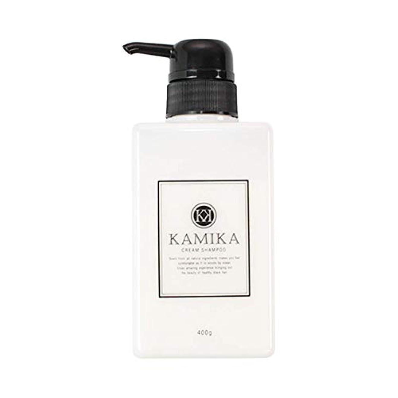 添加高架デンマーク語黒髪クリームシャンプーKAMIKA(カミカ)自然派オールインワンシャンプー幹細胞配合 (1本)