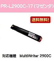 NEC トナーカートリッジPR-L2900C-17 マゼンダ 汎用品