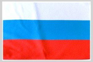 世界の国旗 ミニタオル・ハンドタオル ロシア国旗柄(素早い吸水・速乾のマイクロファイバー生地)