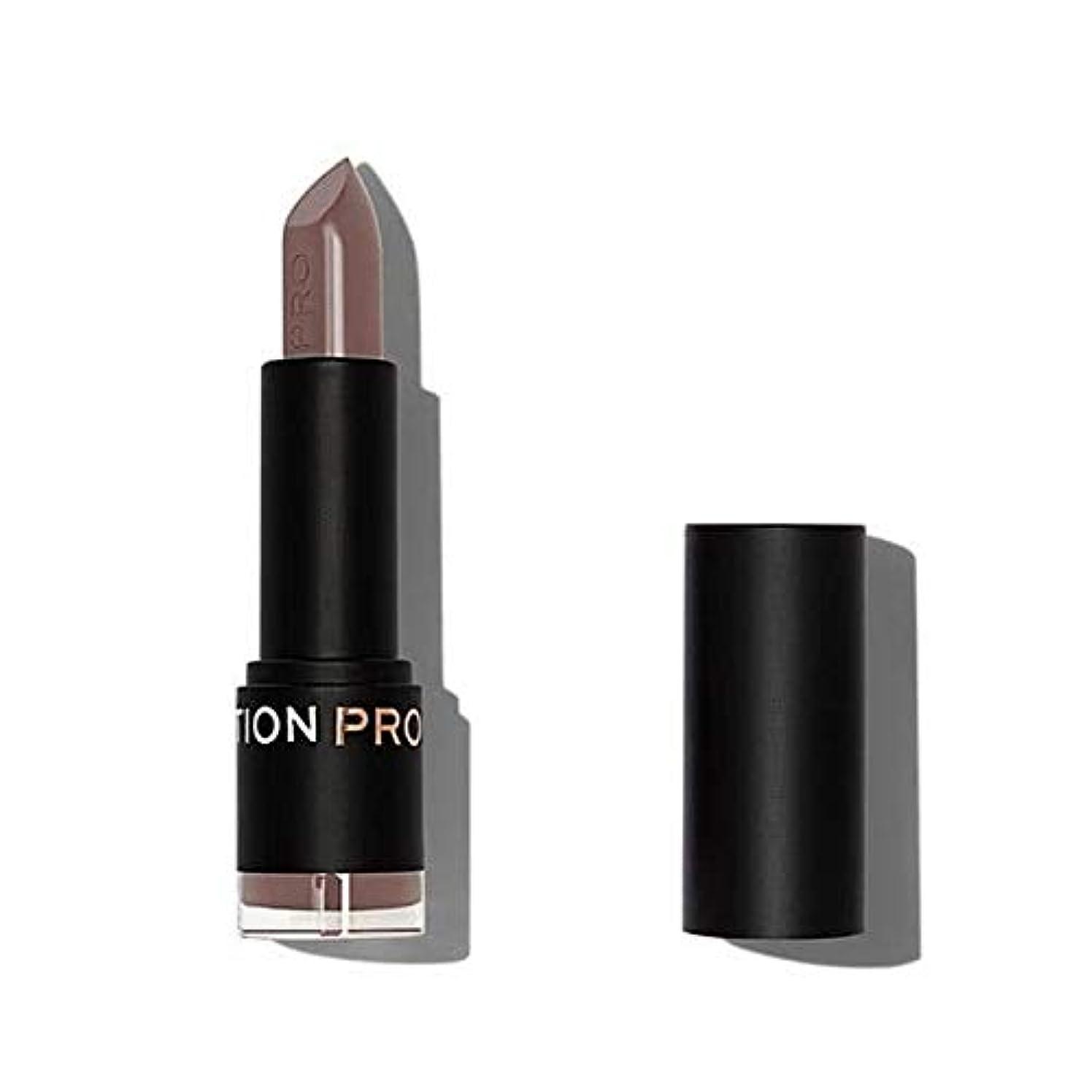 ベルベットバンケット脆い[Revolution ] 革命プロ最高の口紅のビンジケーター - Revolution Pro Supreme Lipstick Vindicator [並行輸入品]
