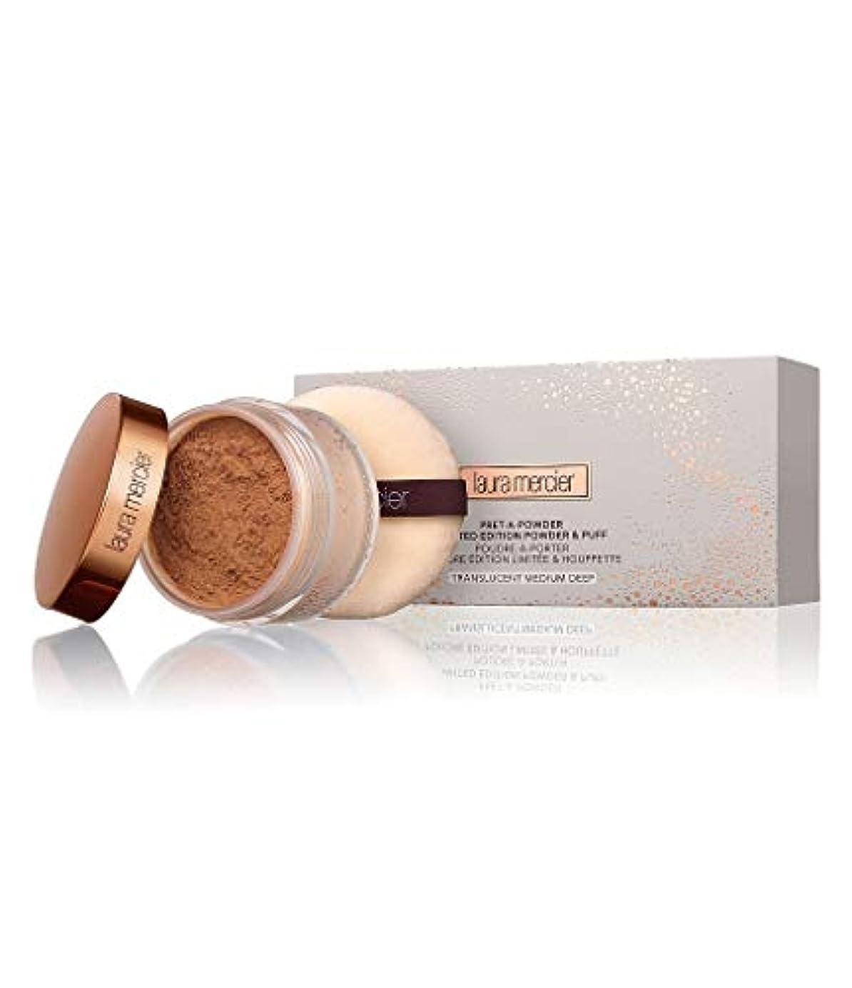 ペフリハーサルやむを得ないローラ メルシエ Pret A Powder Limited Edition Powder & Puff - # Translucent Medium Deep 29g/1oz並行輸入品