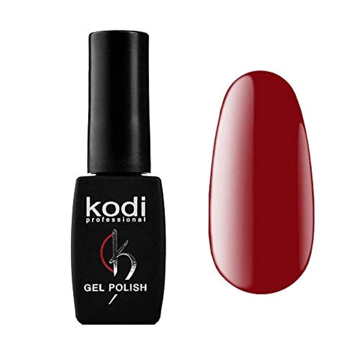 金銭的機動シットコムKodi Professional New Collection R RED #20 Color Gel Nail Polish 12ml 0.42 Fl Oz LED UV Genuine Soak Off