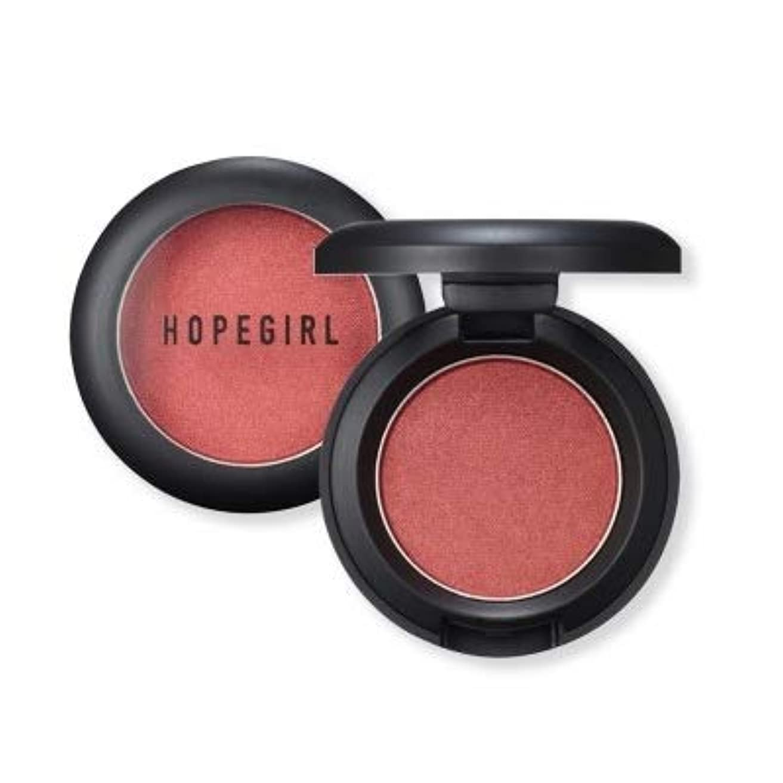 偉業バクテリア毎年HOPEGIRL(ホピガール) スタイラー アイカラー/Styler Eyecolor (09.MOOD BURGUNDY) [並行輸入品]
