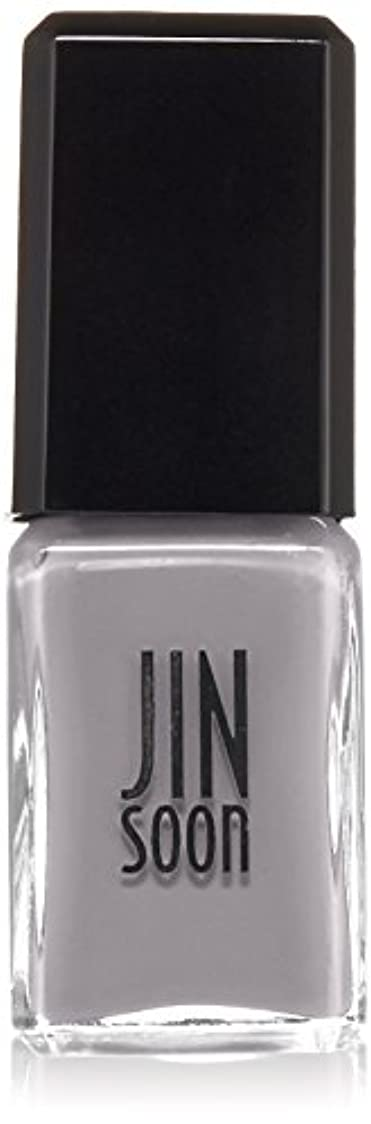 ブランチ退屈な満足JINsoon Nail Lauquer - #Auspicious 11ml/0.37oz