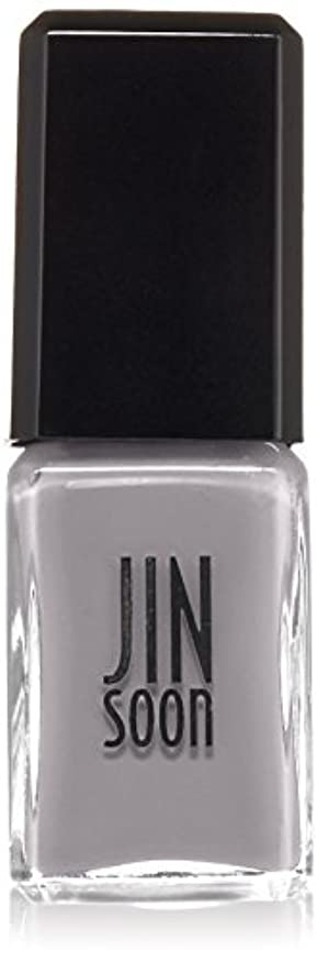 思い出後世療法JINsoon Nail Lauquer - #Auspicious 11ml/0.37oz