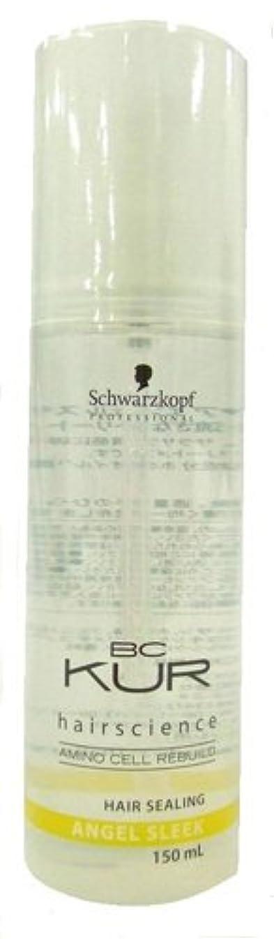 同じ人工的な汚物シュワルツコフ BCクア エンジェルスリーク 150ml