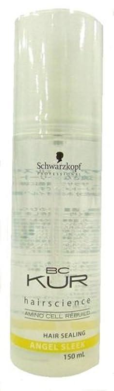 エジプト賞蓄積するシュワルツコフ BCクア エンジェルスリーク 150ml