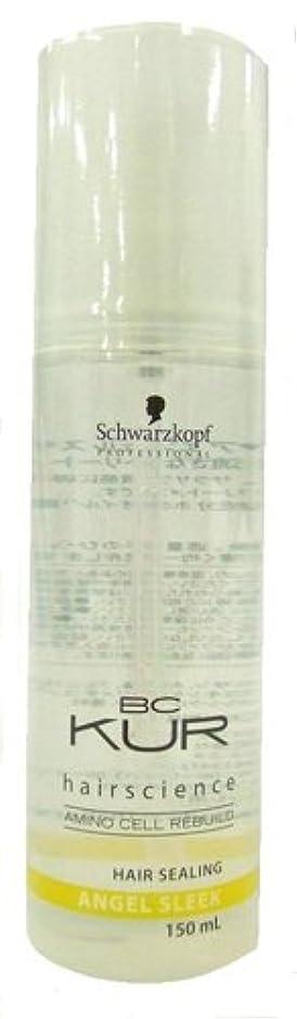 指紋ペレット引数シュワルツコフ BCクア エンジェルスリーク 150ml