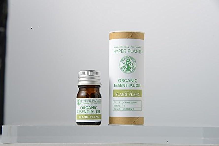 フライト植物学レトルトHP オーガニックエッセンシャルオイル イランイラン  5ml