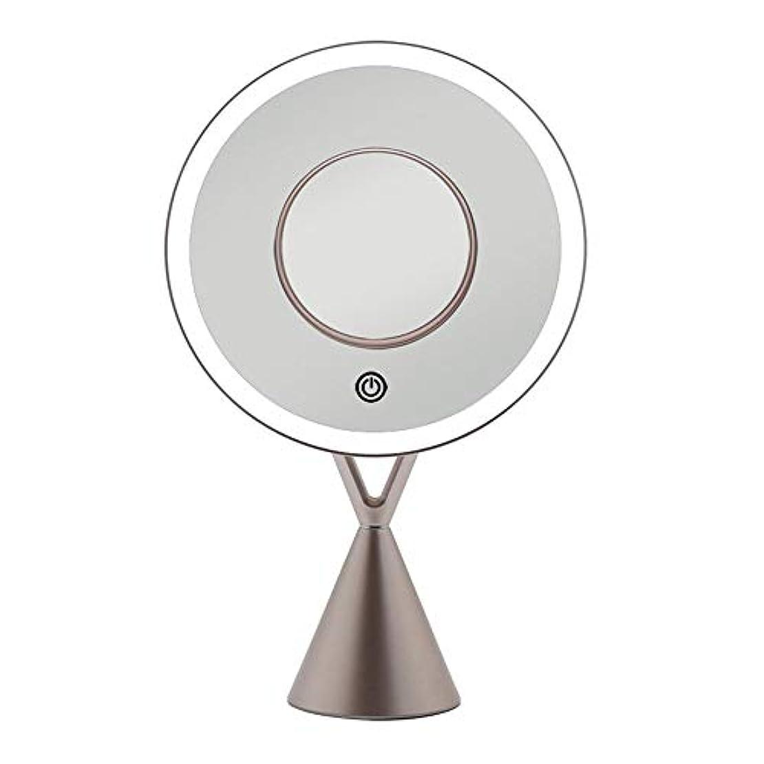 落花生コメンテーターユニークな流行の LEDフィルライトデスクトップミラー5倍磁気吸引拡大鏡45度自由調整ローズゴールドギフト