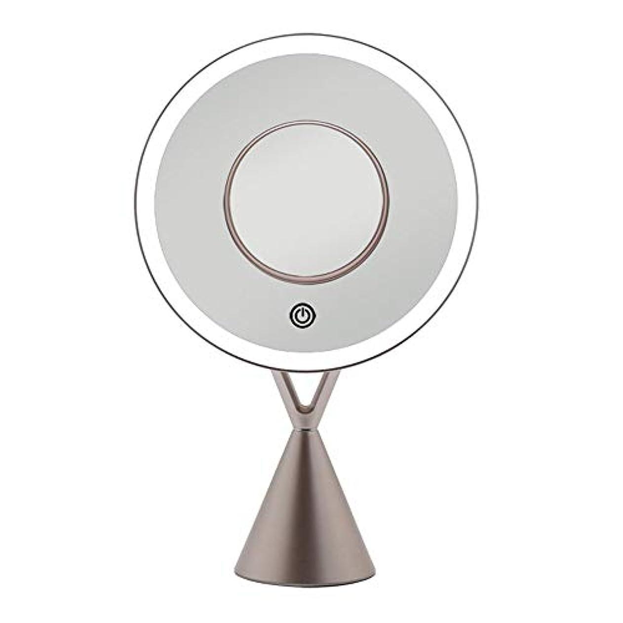 むちゃくちゃコンピューターを使用するおそらく流行の LEDフィルライトデスクトップミラー5倍磁気吸引拡大鏡45度自由調整ローズゴールドギフト