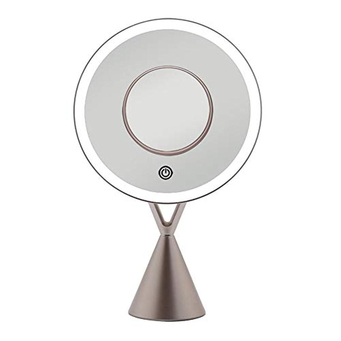 仮定匿名水星流行の LEDフィルライトデスクトップミラー5倍磁気吸引拡大鏡45度自由調整ローズゴールドギフト