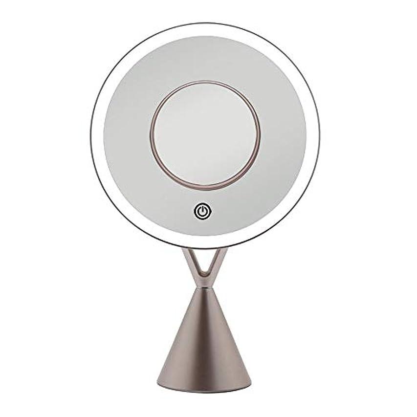 流行の LEDフィルライトデスクトップミラー5倍磁気吸引拡大鏡45度自由調整ローズゴールドギフト