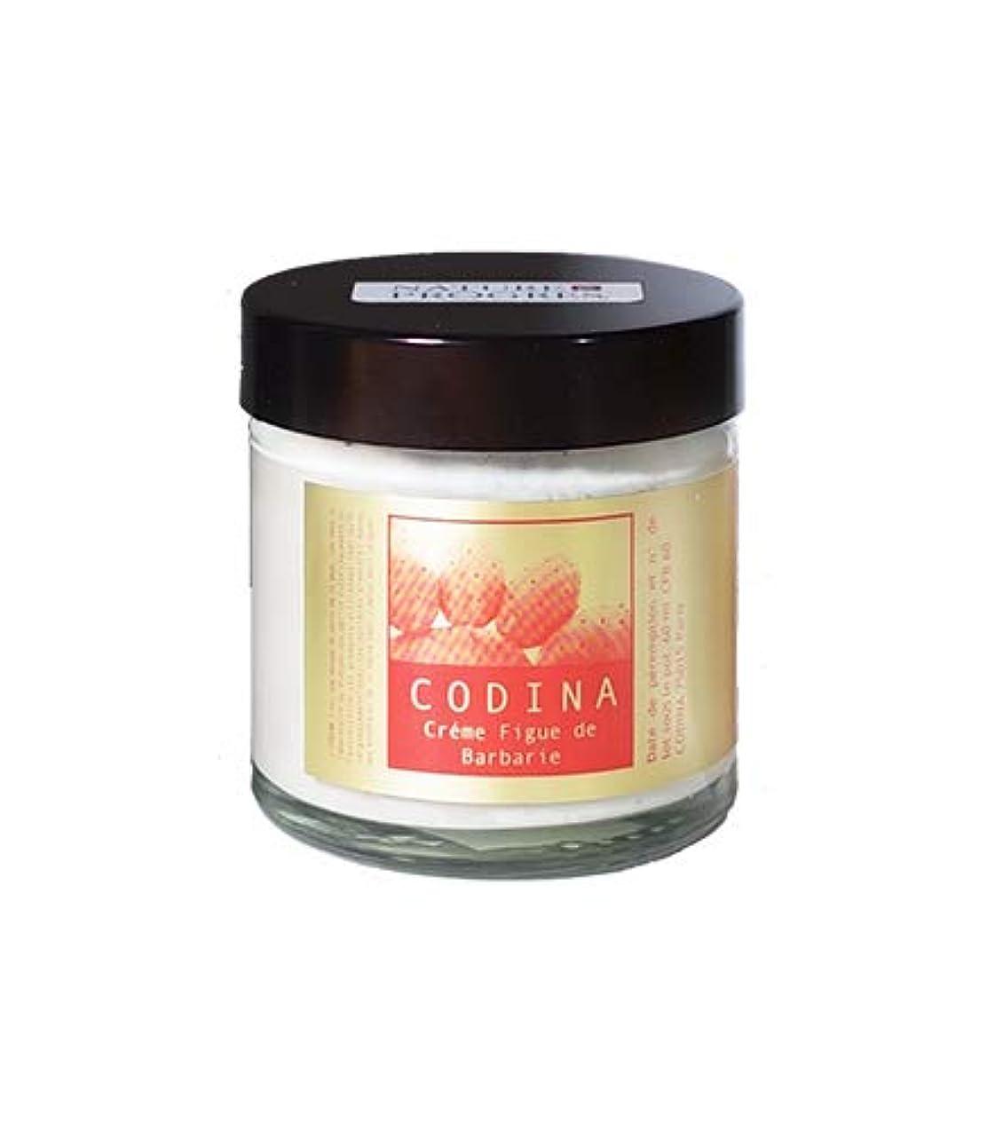 樫の木クラウド反響するコディナ CODINA フェイシャルウチワサボテンクリーム