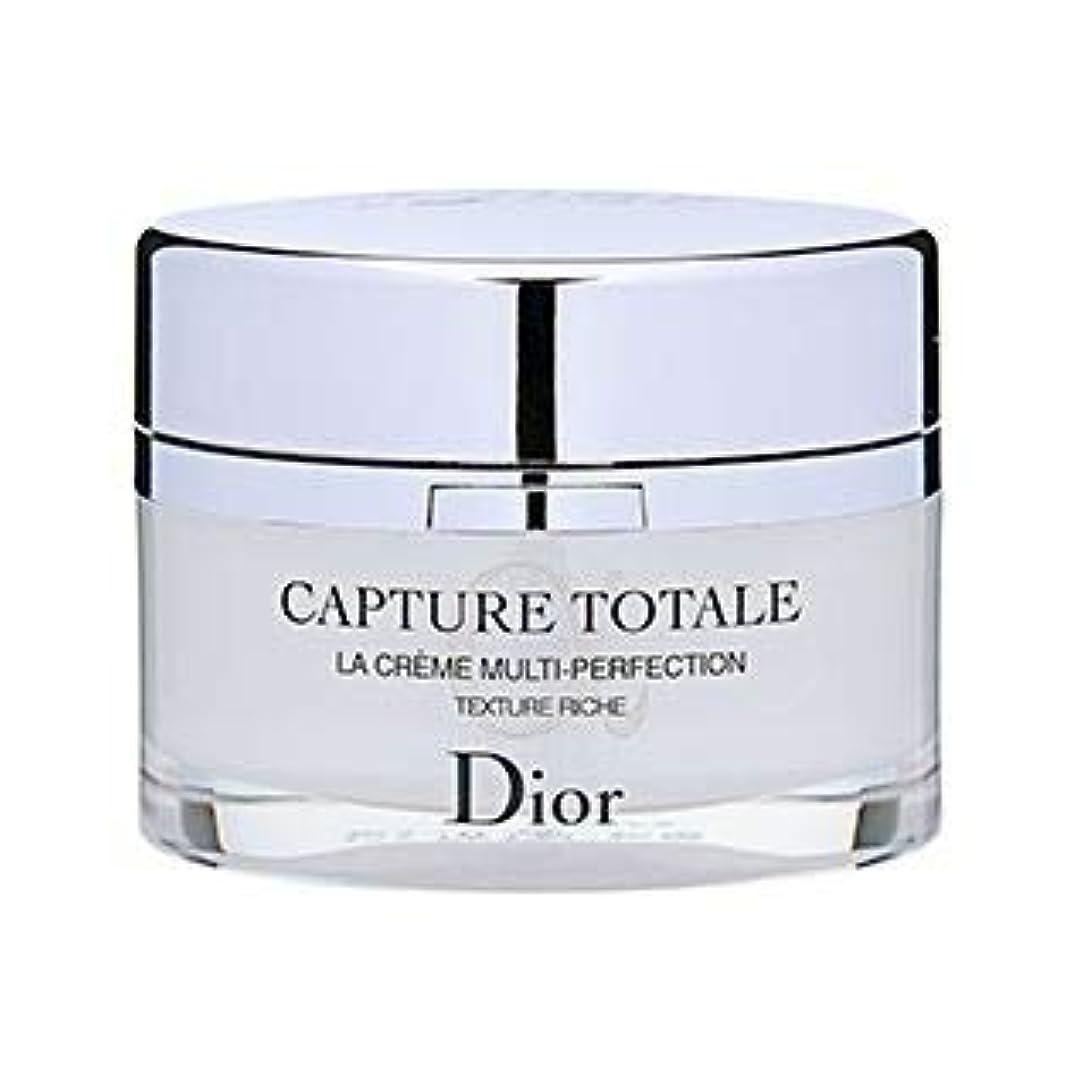食い違い軌道危機ディオール(Dior) カプチュール トータル リッチ クリーム [並行輸入品]