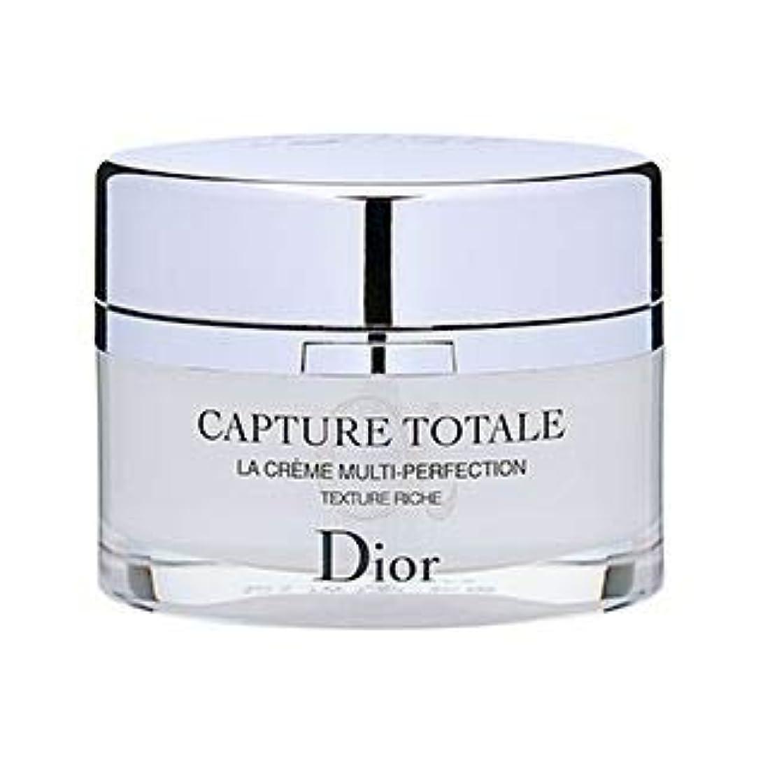 金銭的バックアップ結婚式ディオール(Dior) カプチュール トータル リッチ クリーム [並行輸入品]