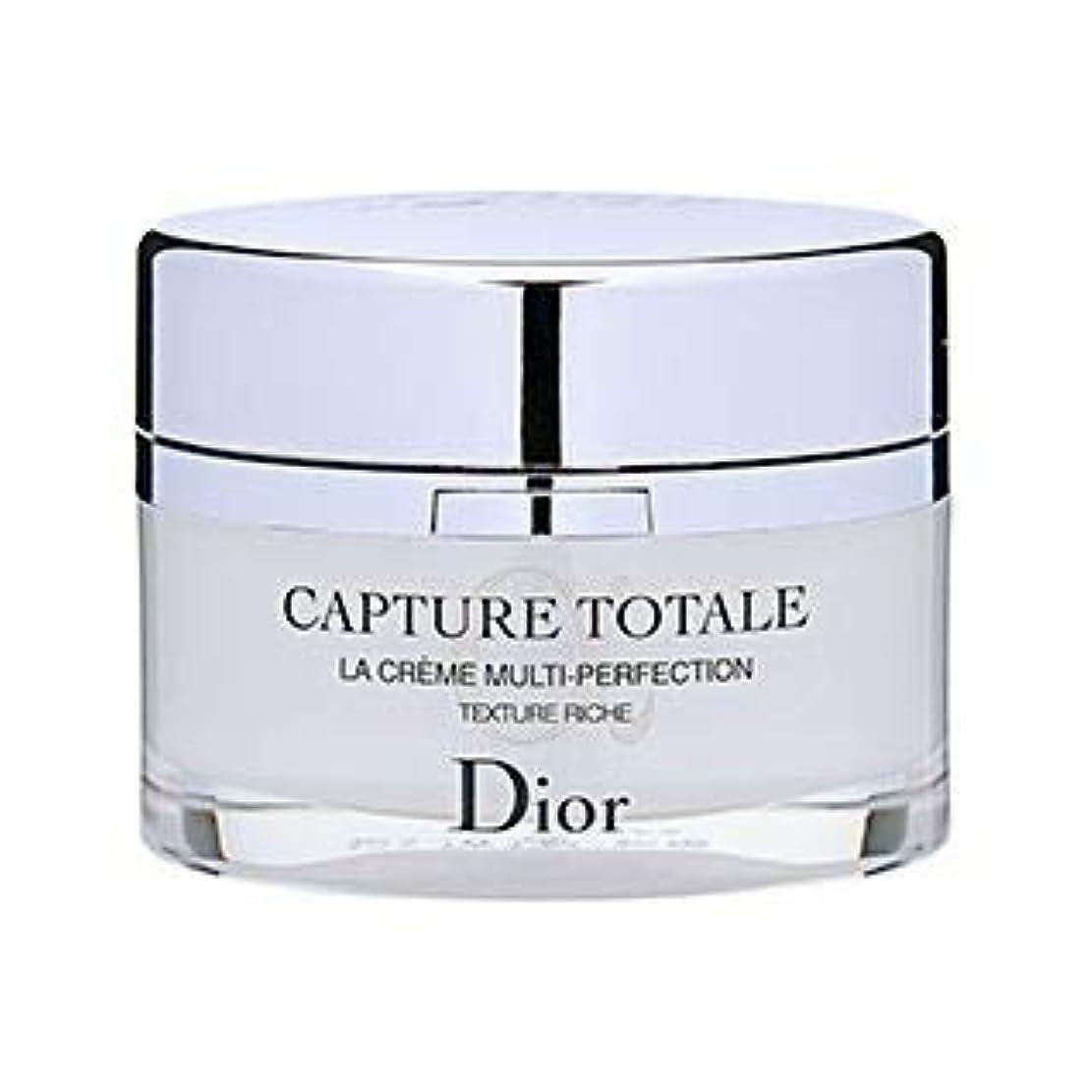 喉頭くさび圧縮されたディオール(Dior) カプチュール トータル リッチ クリーム [並行輸入品]