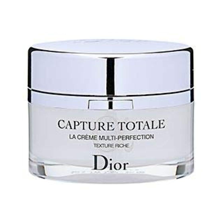 落胆する卒業記念アルバム太陽ディオール(Dior) カプチュール トータル リッチ クリーム [並行輸入品]