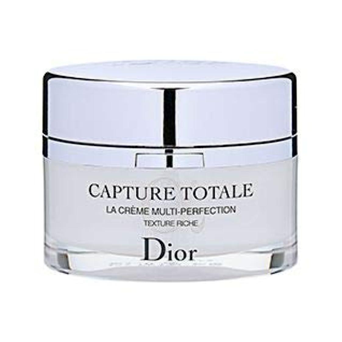 鑑定最終確率ディオール(Dior) カプチュール トータル リッチ クリーム [並行輸入品]