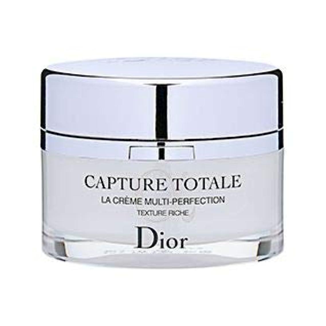 スカウト抵抗するゲージディオール(Dior) カプチュール トータル リッチ クリーム [並行輸入品]