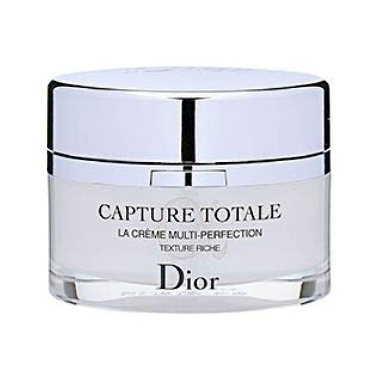 驚いた可動大気ディオール(Dior) カプチュール トータル リッチ クリーム [並行輸入品]