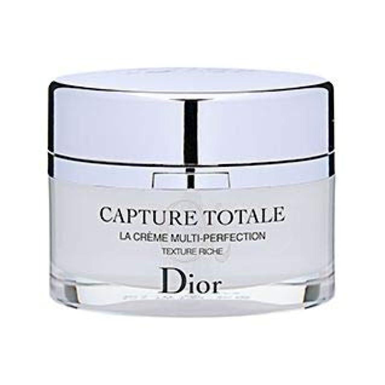準備反応する脆いディオール(Dior) カプチュール トータル リッチ クリーム [並行輸入品]