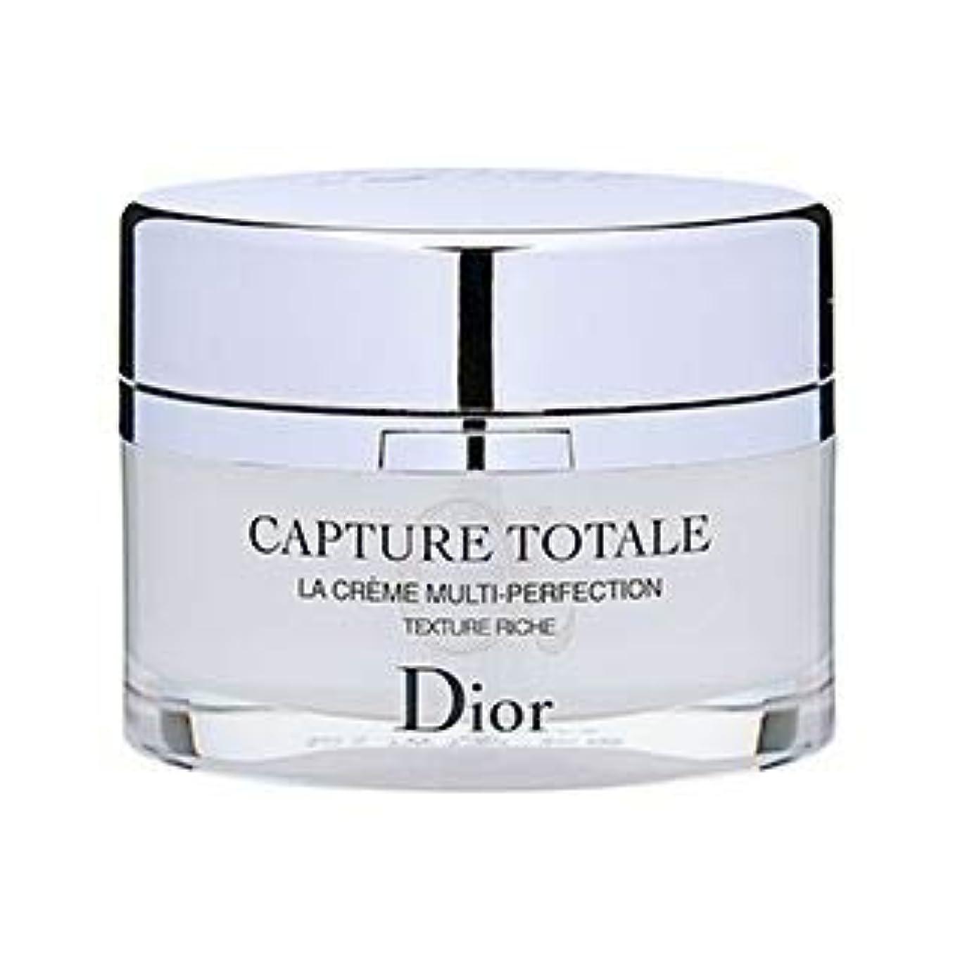 かび臭いデッドロック理解ディオール(Dior) カプチュール トータル リッチ クリーム [並行輸入品]