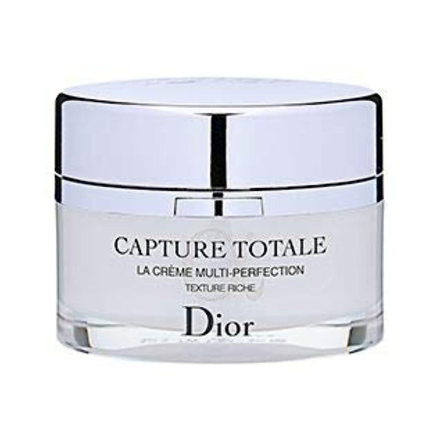 ダイヤモンド高音支配するディオール(Dior) カプチュール トータル リッチ クリーム [並行輸入品]