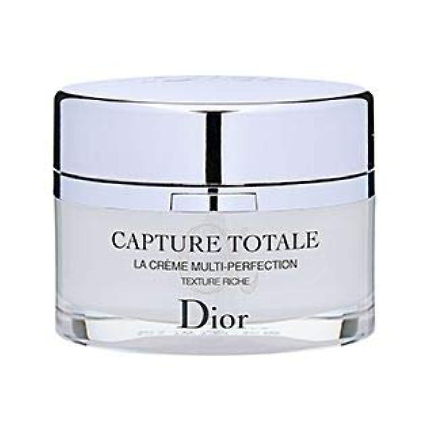 ディオール(Dior) カプチュール トータル リッチ クリーム [並行輸入品]