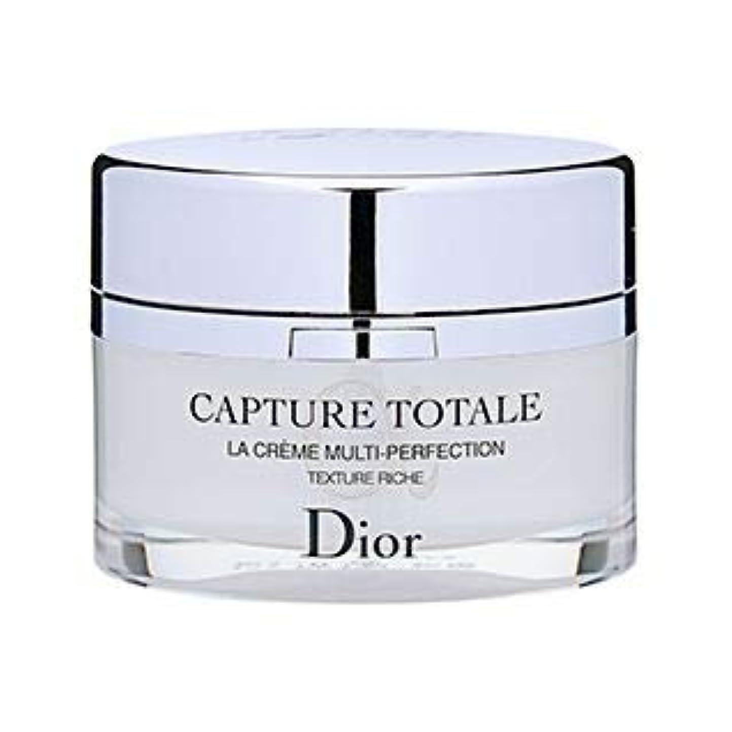 カヌーユーザー定義ディオール(Dior) カプチュール トータル リッチ クリーム [並行輸入品]