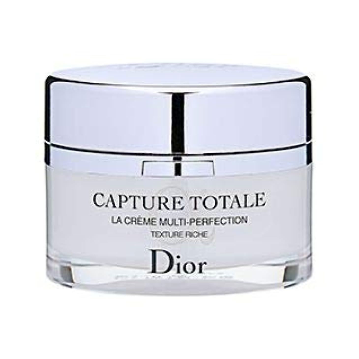 センサー休日以降ディオール(Dior) カプチュール トータル リッチ クリーム [並行輸入品]
