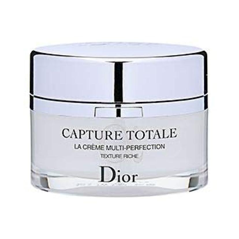 教育報復する平均ディオール(Dior) カプチュール トータル リッチ クリーム [並行輸入品]
