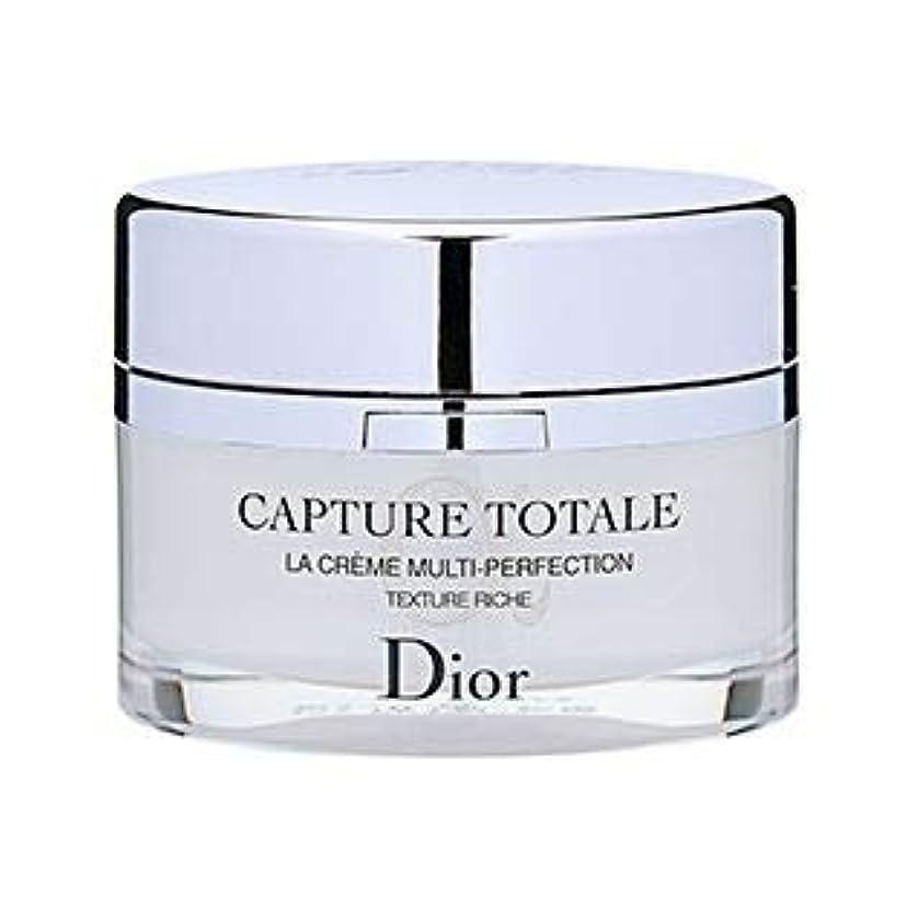 広告リフト暖かくディオール(Dior) カプチュール トータル リッチ クリーム [並行輸入品]