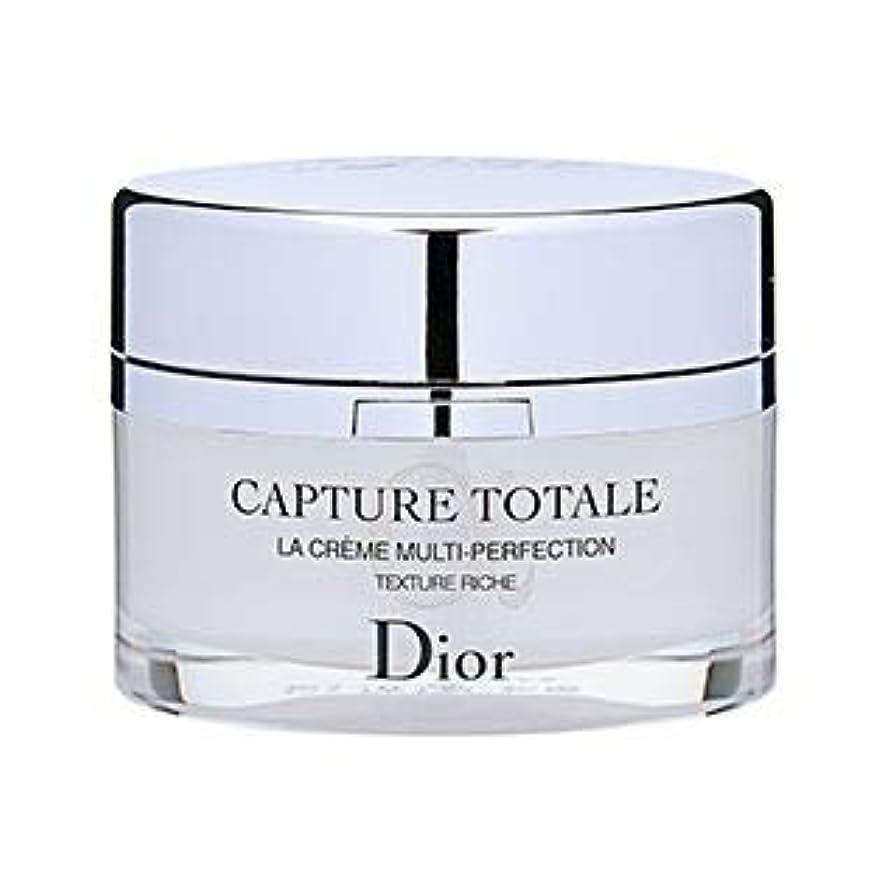 中間借りる州ディオール(Dior) カプチュール トータル リッチ クリーム [並行輸入品]