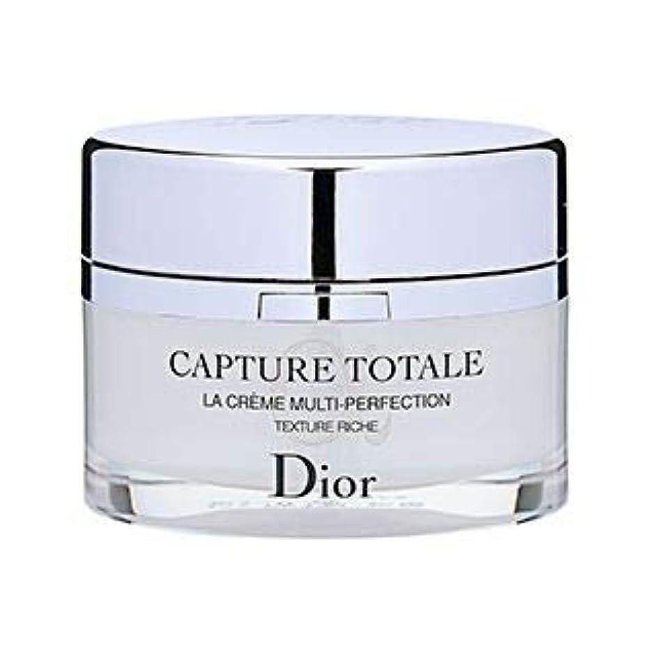 レンディションバトル反毒ディオール(Dior) カプチュール トータル リッチ クリーム [並行輸入品]