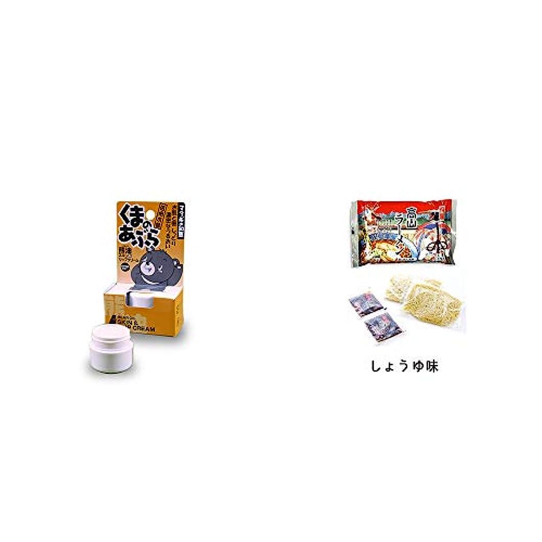 王朝明らかアイロニー[2点セット] 信州木曽 くまのあぶら 熊油スキン&リップクリーム(9g)?飛騨高山ラーメン[生麺?スープ付 (しょうゆ味)]