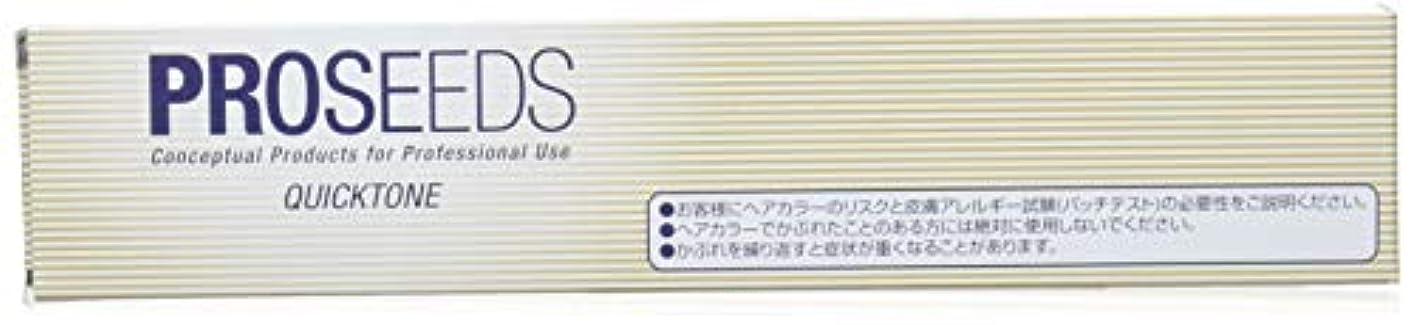 提唱する紳士モードホーユープロ プロシーズ クイックトーン ND-10