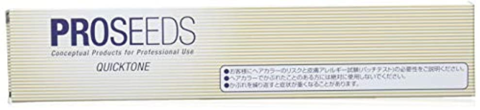 ホテル招待配管工ホーユープロ プロシーズ クイックトーン ND-10