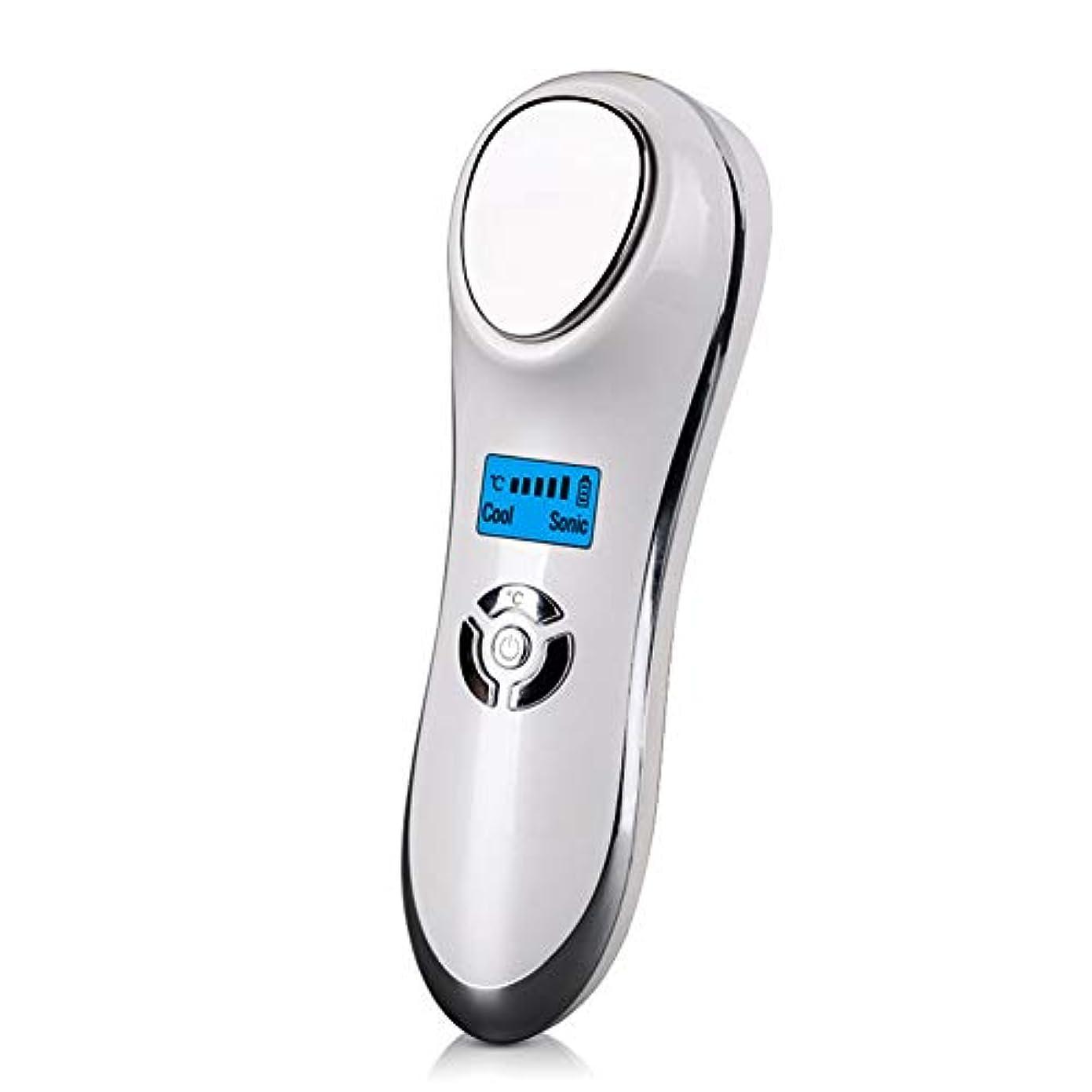 温度計フロントレジホット&コールドスキンビューティーインスツルメント、ロックウォータータイトマッサージ、肌の疲労回復、スキンケアアーティファクト