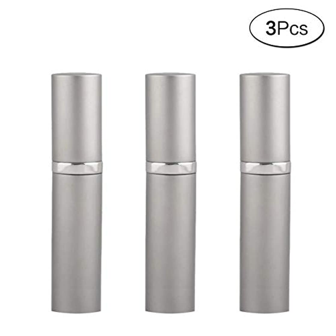 5ML アトマイザ- 詰め替え ポータブル クイック 香水噴霧器 携帯用 詰め替え容器 (グレ-Gray) 3本