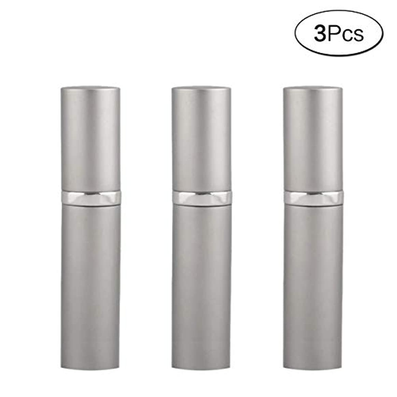 レンダリング理想的には何5ML アトマイザ- 詰め替え ポータブル クイック 香水噴霧器 携帯用 詰め替え容器 香水用 ワンタッチ補充 (グレ-Gray) 3本