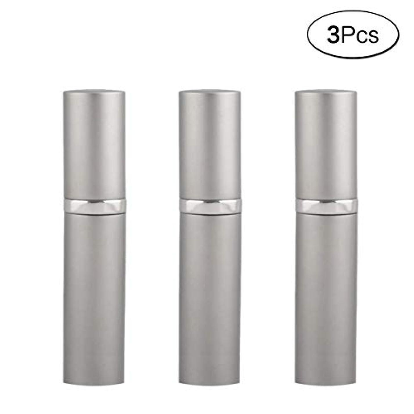 習字後方ドット5ML アトマイザ- 詰め替え ポータブル クイック 香水噴霧器 携帯用 詰め替え容器 香水用 ワンタッチ補充 (グレ-Gray) 3本