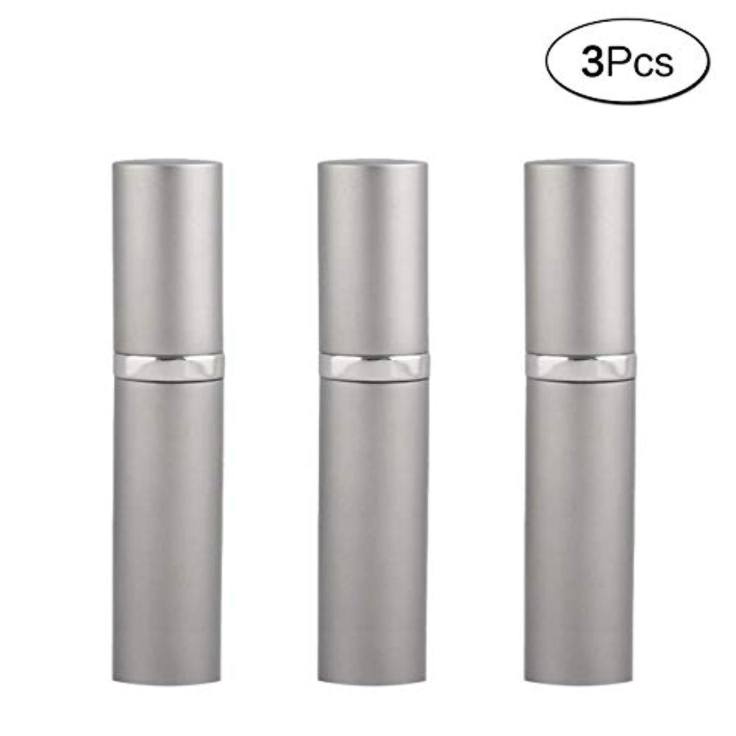 まばたき脚本家ラインナップ5ML アトマイザ- 詰め替え ポータブル クイック 香水噴霧器 携帯用 詰め替え容器 (グレ-Gray) 3本