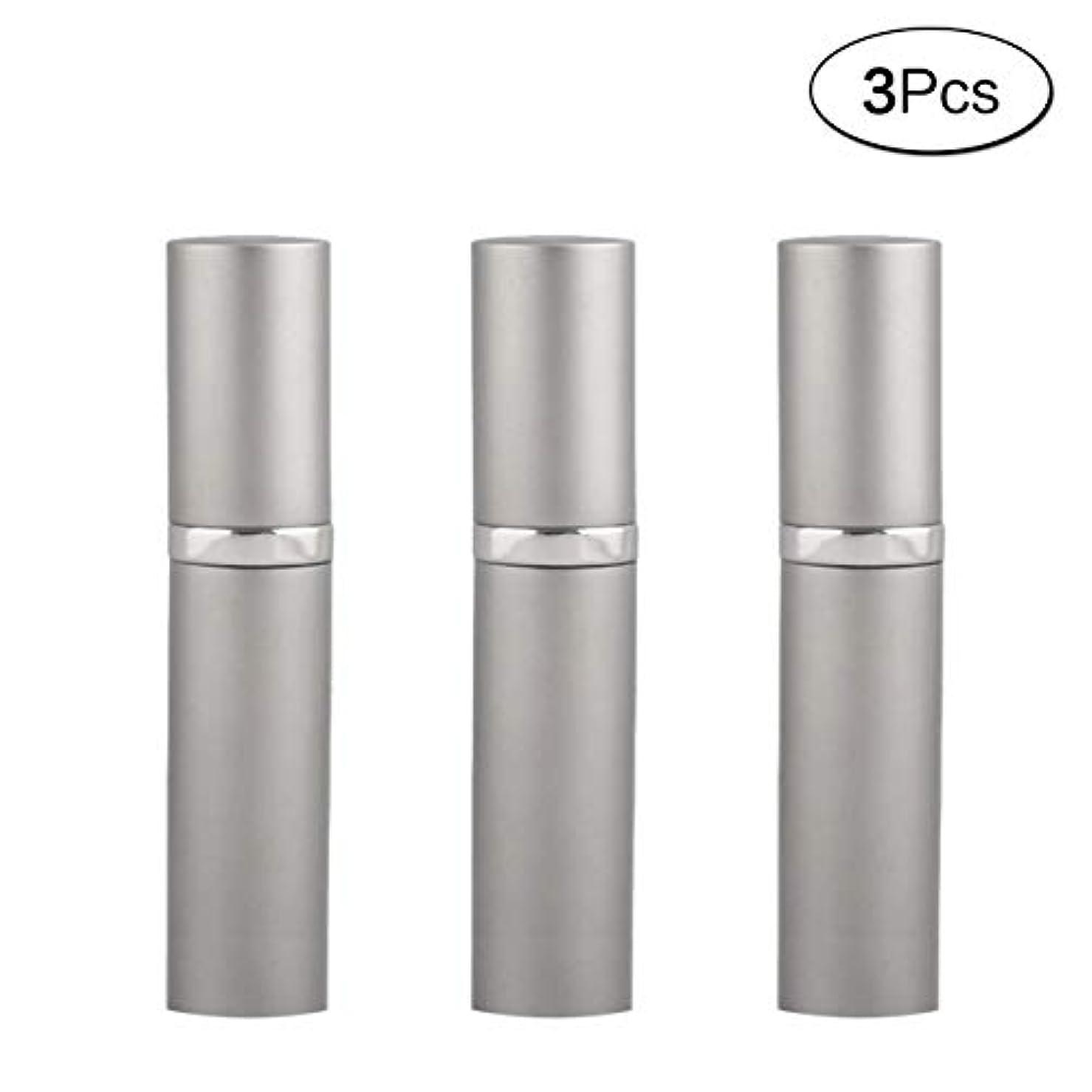 ロック解除横たわるより多い5ML アトマイザ- 詰め替え ポータブル クイック 香水噴霧器 携帯用 詰め替え容器 (グレ-Gray) 3本